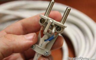 Можно ли двухжильный провод подключить к вилке с заземлением?