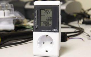 Как замерить потребляемую мощность магазина?