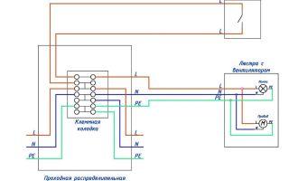 Как подключить люстру с вентилятором по упрощенной схеме?
