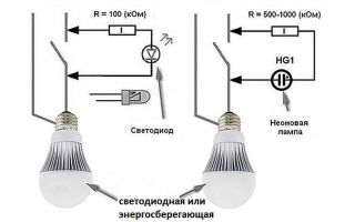 Почему светодиодная лампа светится в выключенном состоянии?