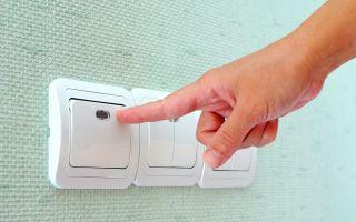 Как сделать чтобы выключатель невозможно было выключить?