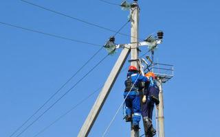 Отключение электроснабжения в течении 8 дней