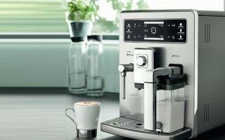 Почему кофейный аппарат aeg работает рывками?