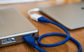 Использование внешнего аккумулятора для ноутбука