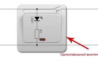 Почему гаснет лампочка при выключении отдельного выключателя, который к ней не относится?