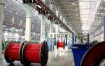 Какой производитель кабеля лучше – рейтинг заводов