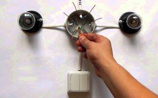 Можно ли использовать розетку, работающую от лампочки?