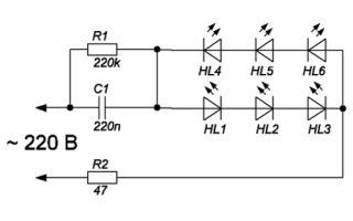 Как подключить светящуюся елку 220 в к сети 120 в?
