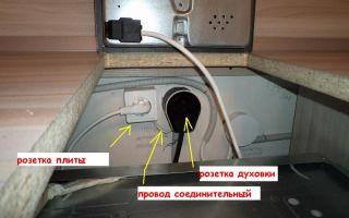 Возможность подключения варочной панели и духового шкафа к кабелю 5*2,5