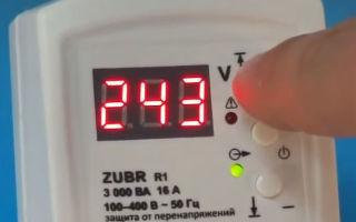 От чего может выйти из строя реле напряжения zubr?
