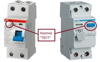 Почему дифавтомат averes dva-6 не включается после нажатия кнопки сброса?