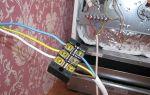 Как подключить духовку и варочную панель к пятижильному кабелю