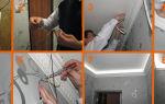 Как скрыть светодиодную ленту на потолке?