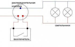 Схема подключения 4 групп светильников от одного выключателя