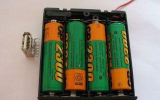 Можно ли заменить пальчиковые батарейки зарядным устройством от телефона?