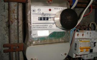 Какой магнит нужен для электросчетчика сэо-1.09.302?