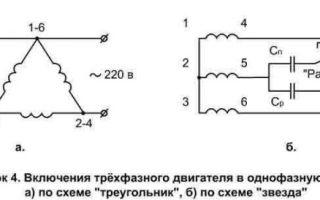 Будет ли падать напряжение, если поменять компрессор с однофазного на трехфазный?