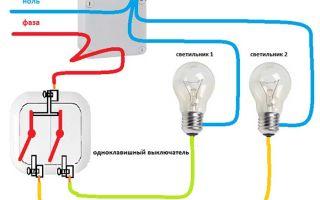 Как подключить диммер и выключатель света для управления люстрой и двумя светильниками?