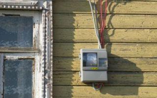 Обязателен ли вынос электросчетчика на фасад?