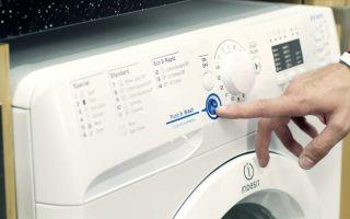 Почему при выключении света в ванной перестает работать стиральная машина?