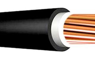 Характеристики водопогружного провода впп