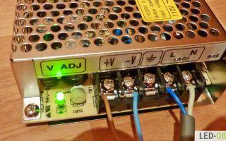 Как проверить работоспособность светодиодной ленты и блока питания