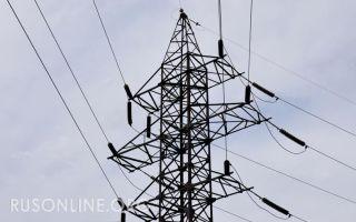 Как происходит возобновление подачи электроэнергии