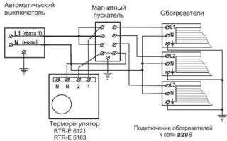 Схема подключения контактора к электрокотлу