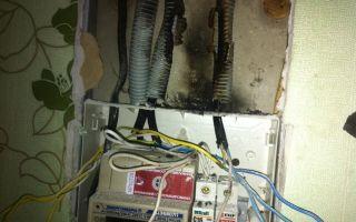 Обгорели провода в щитке после вмешательства