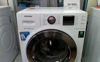 Гудит новая стиральная машина самсунг
