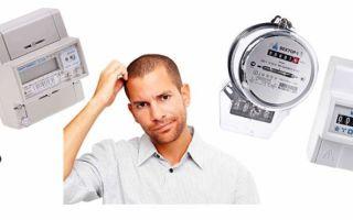 Как выбрать счетчик электроэнергии?