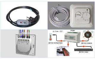 Почему выбивает дифавтомат при подключении заземления люстры?