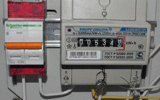 Как опломбировать счетчик электроэнергии после снятия пломбы?