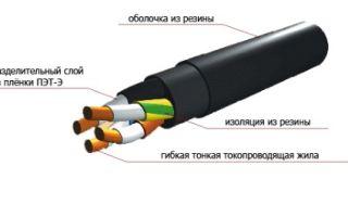 Описание характеристик кабеля марки кгн