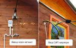 Можно ли проводить электропроводку по потолку в газобетонном доме?