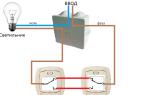 Как сделать, чтобы свет включался через раз?
