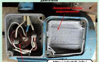 Какой кабель выбрать для подключения асинхронного двигателя?