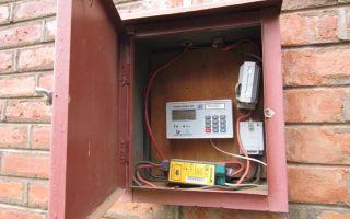 Бесплатное подключение электричества