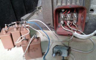 Подключение двигателя elnor через конденсаторы