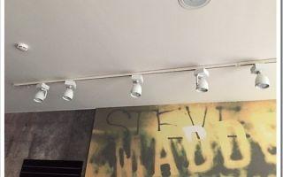 Как установить и подключить трековые светильники
