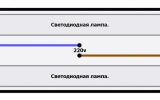 Как переделать светильник с люминесцентными лампами на светодиодные