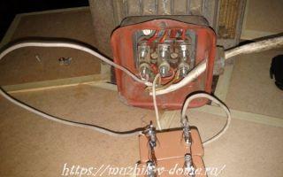 Как подключить двигатель elnor 220 вольт?
