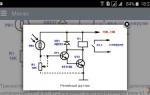 Сумеречный выключатель с релейным выходом на фоторезисторе