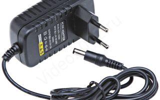 Можно ли подключать зарядное устройство 100-240v к сети 220 в?