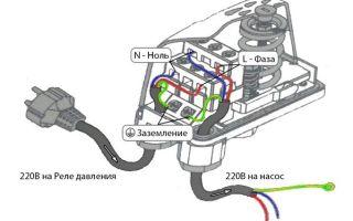 Как подключить реле давления pm/5-3w к насосу и сети?