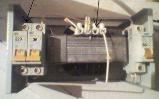 Можно ли подключить галогенки через ятп-0,25 220/12 в?