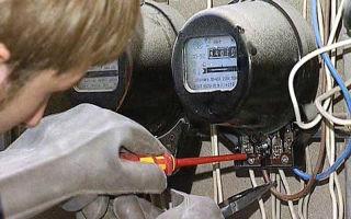 Как обнаружить воровство электроэнергии в квартире?