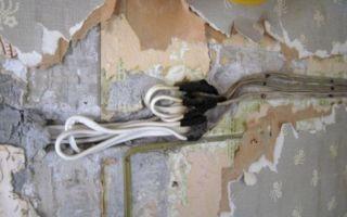 Как демонтировать старую электропроводку?