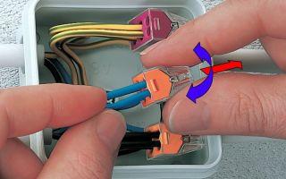 Как подключить провода через клеммник wago?