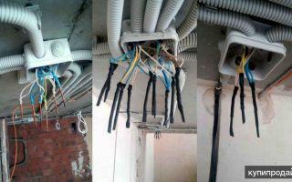 Необходимость замены проводки в квартире